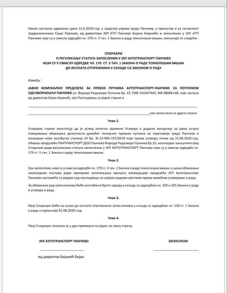 Sporazum 2