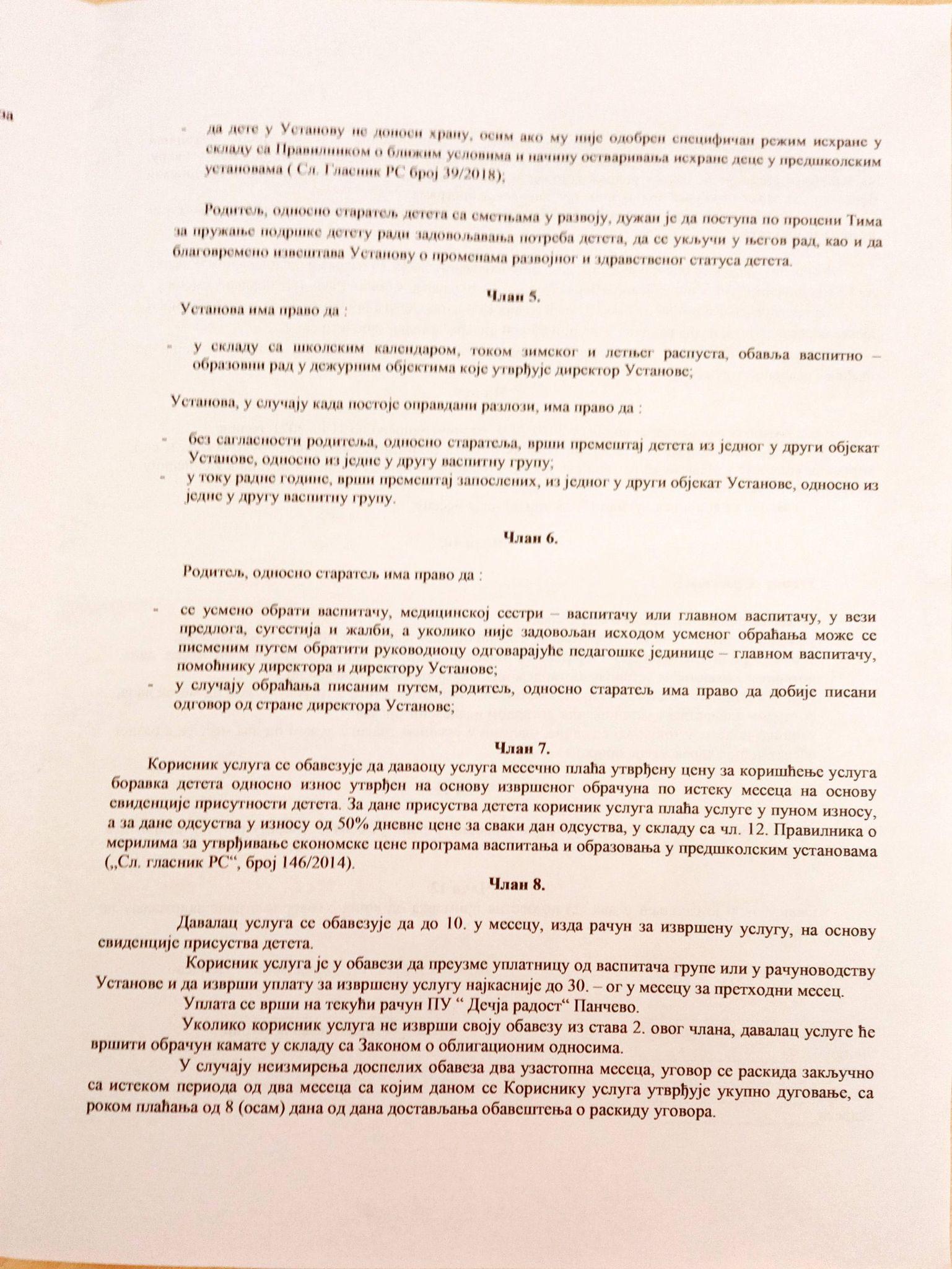 Ugovor