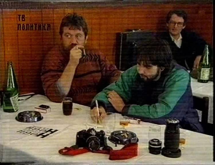 Bogdan Petrov i Aleksandar Stojkovic