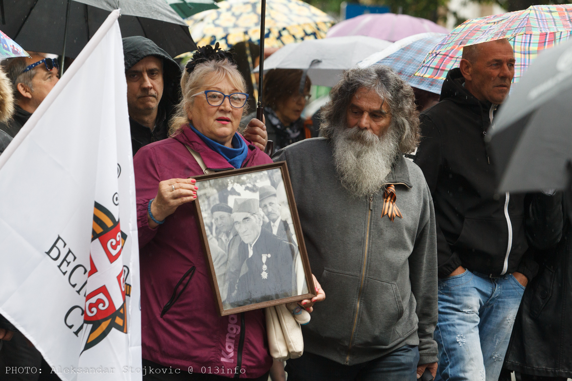 Besmrtni puk u Pančevu