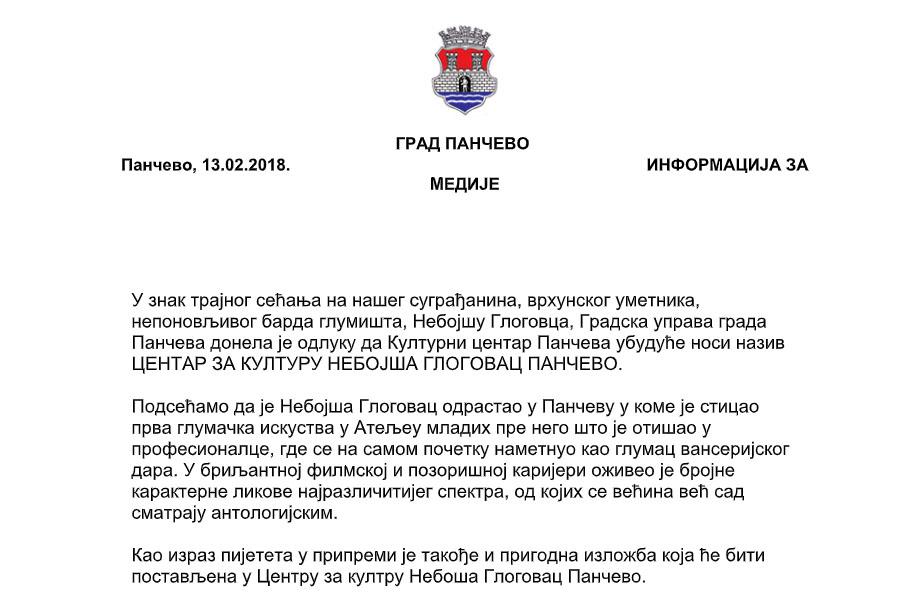 Saopštenje o promeni imena Kulturnog centra Pančeva u Centar za kulturu Nebojša Glogovac