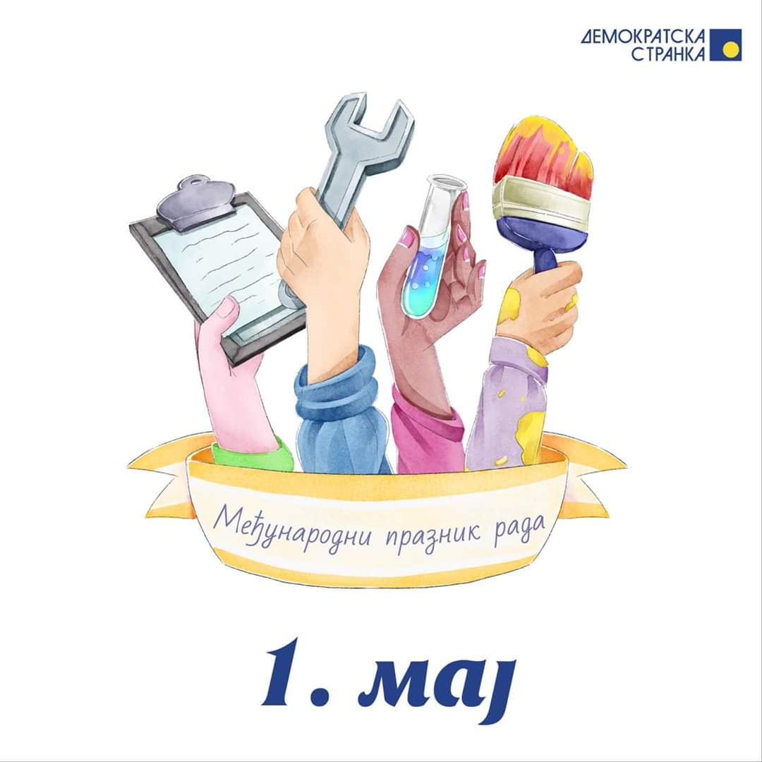 prvi maj
