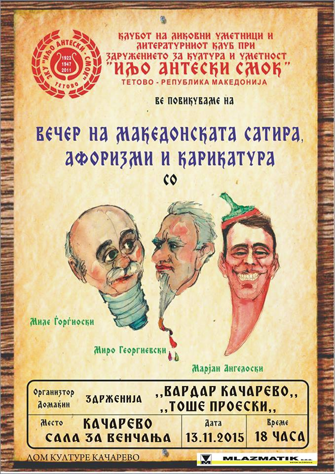 Književno veče humora i satire