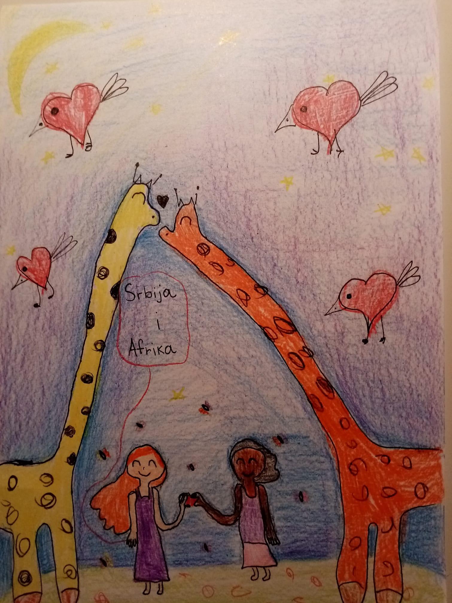 Crtež Srbija i Afrika