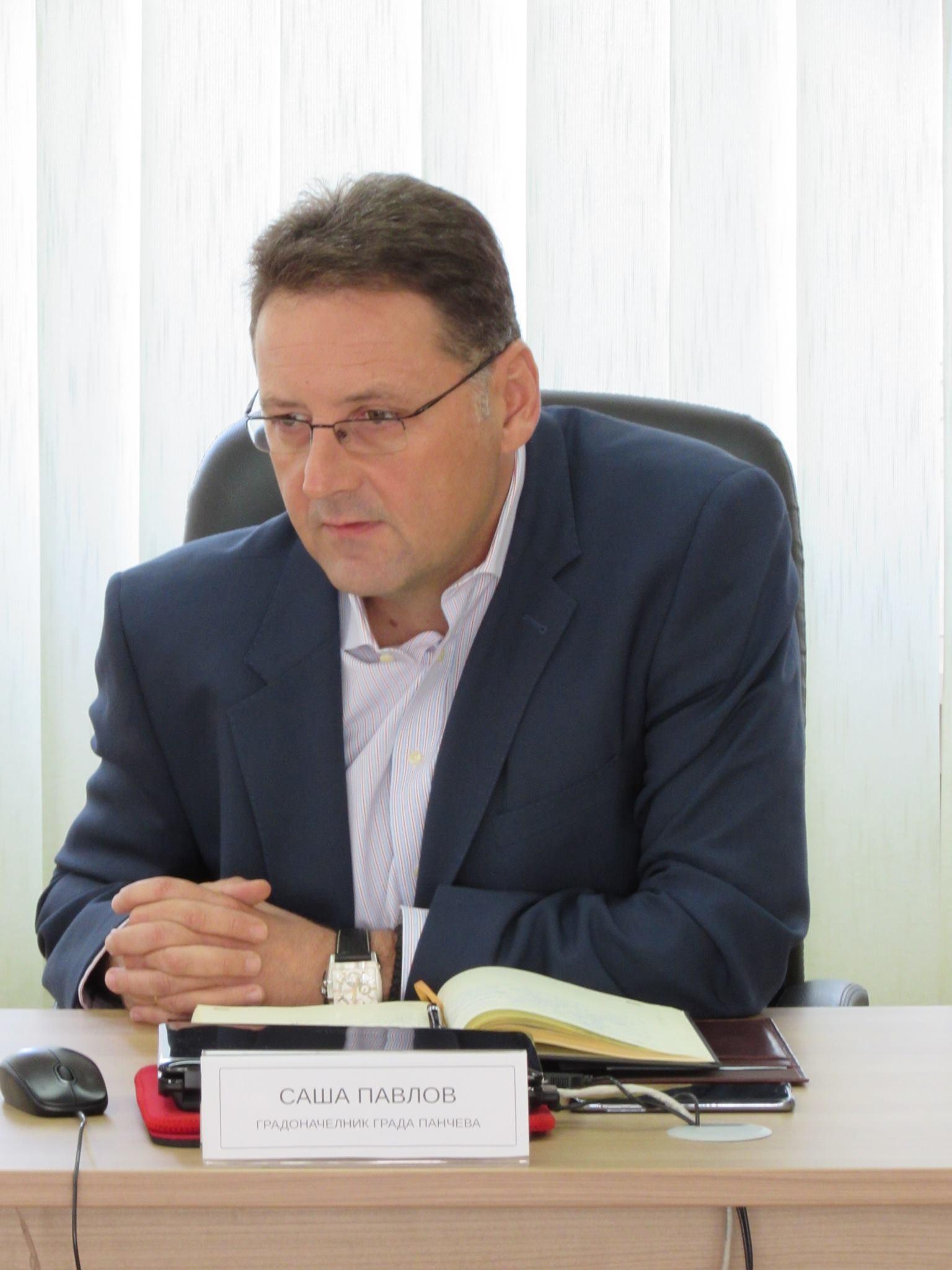 Saša Pavlov