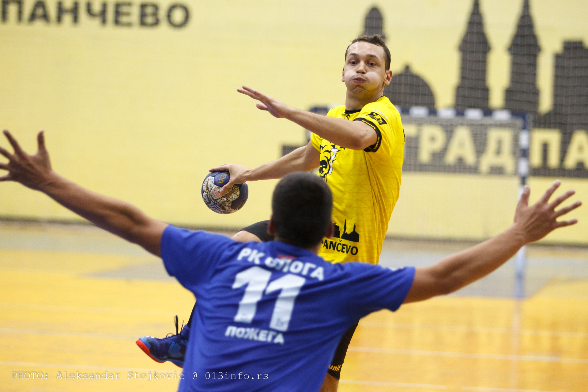 Rukomet Dinamo Sloga