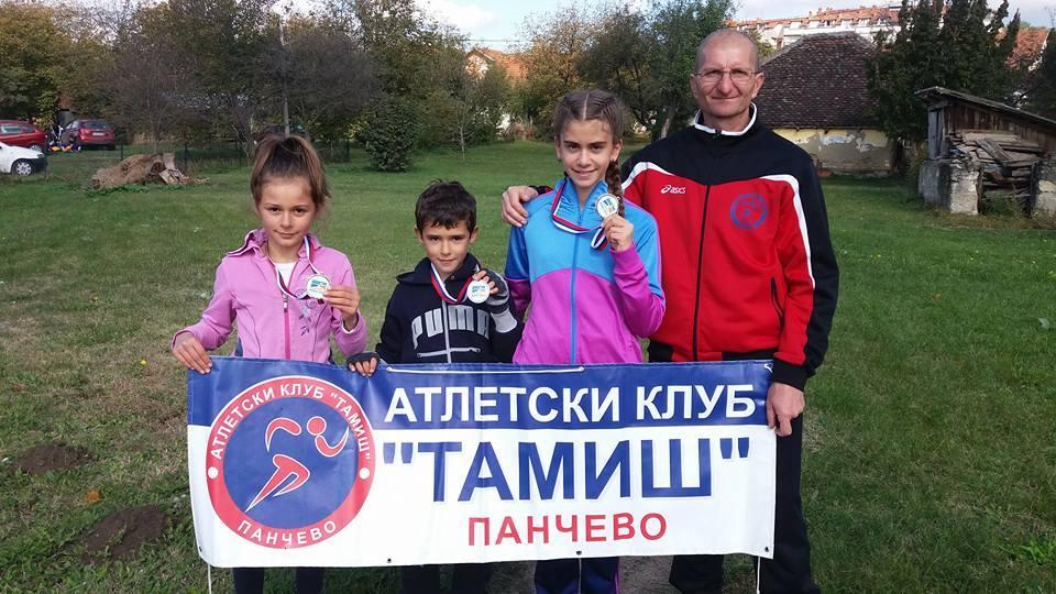 AK Tamiš Pančevo