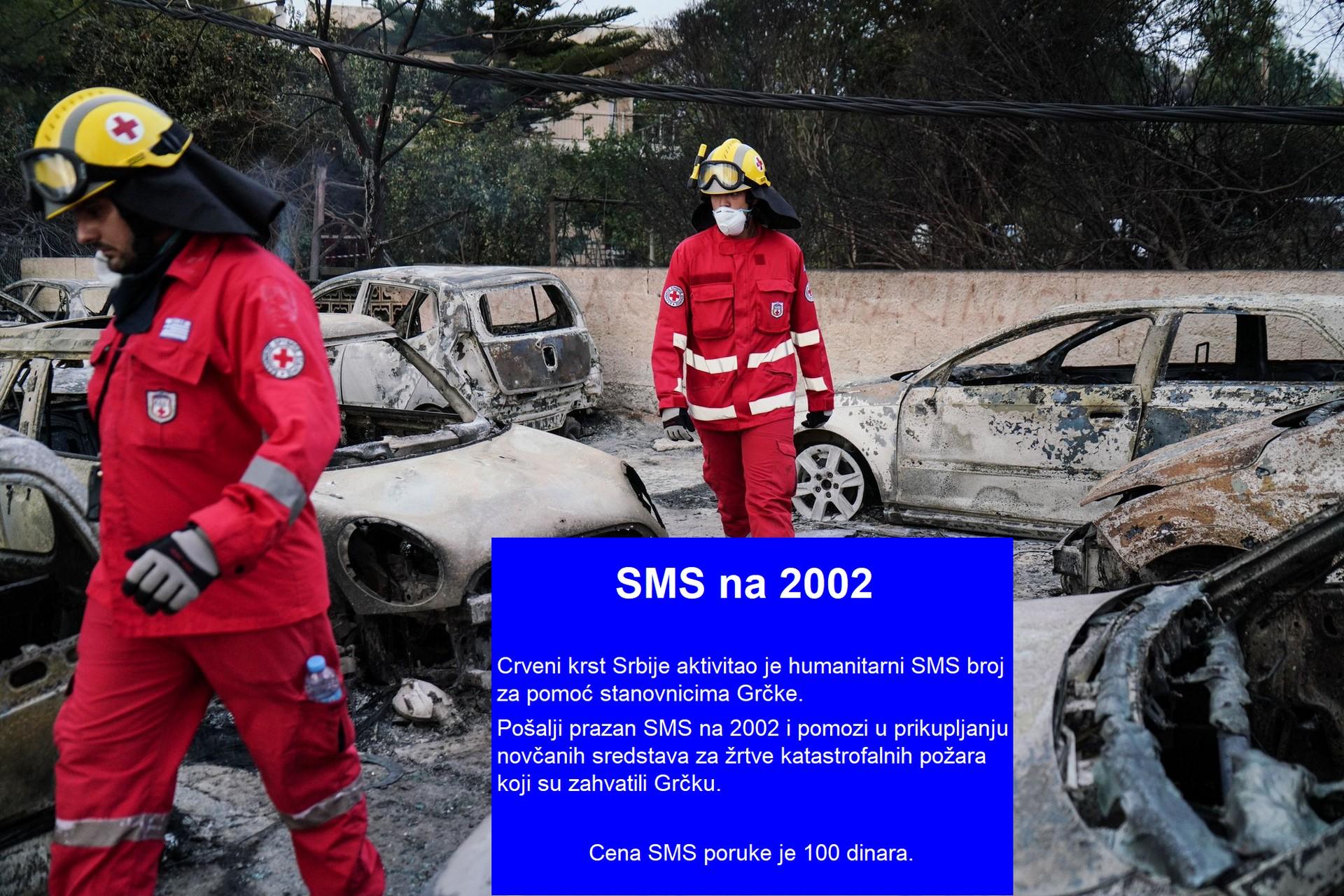 Plakat za humanitarnu pomoć Grčkoj