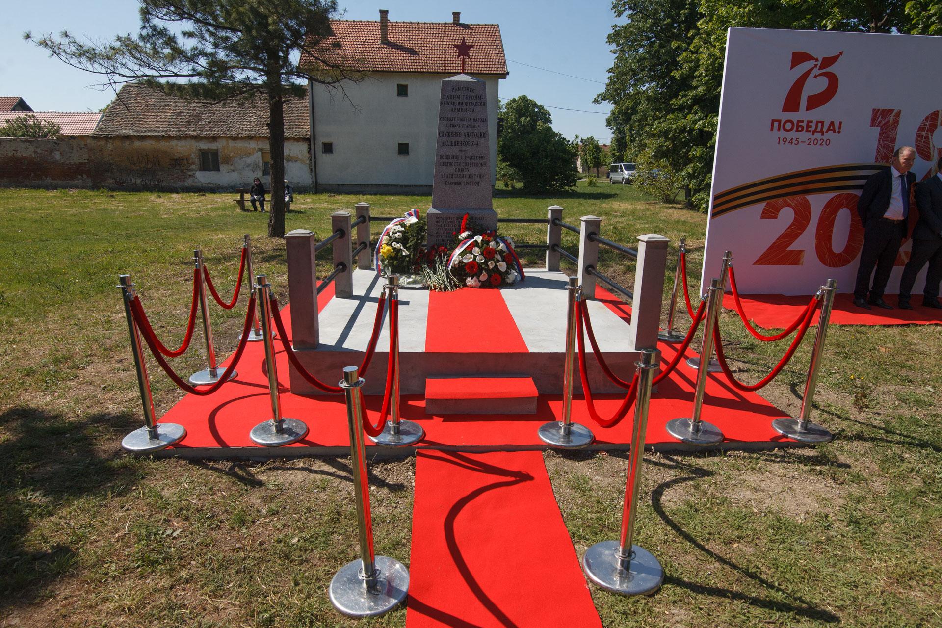 Obnovljen spomenik crvenoarmejcima u Starčevu