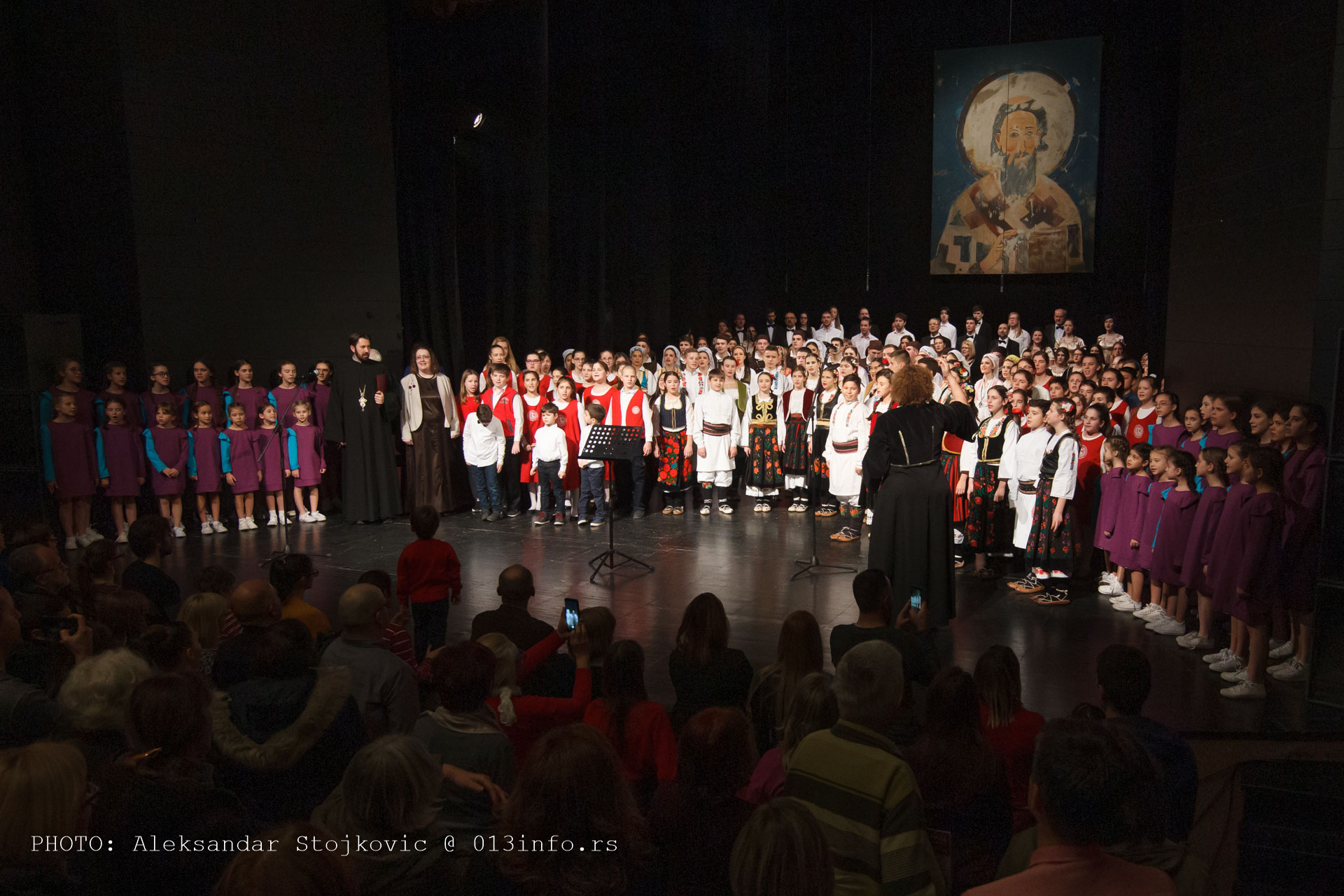 Svetosavska akademija 2020 Pančevo
