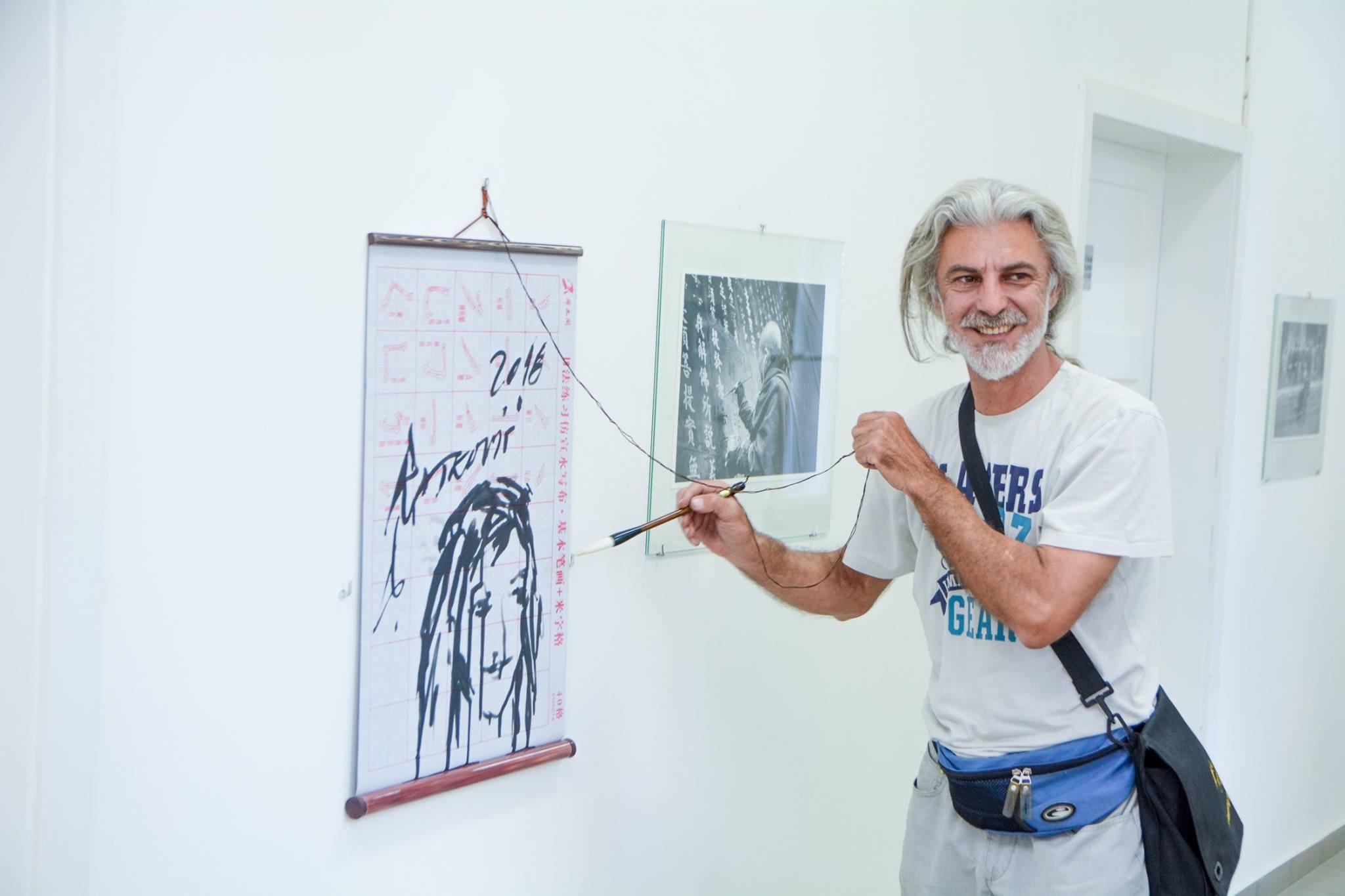 Dejan Ratković