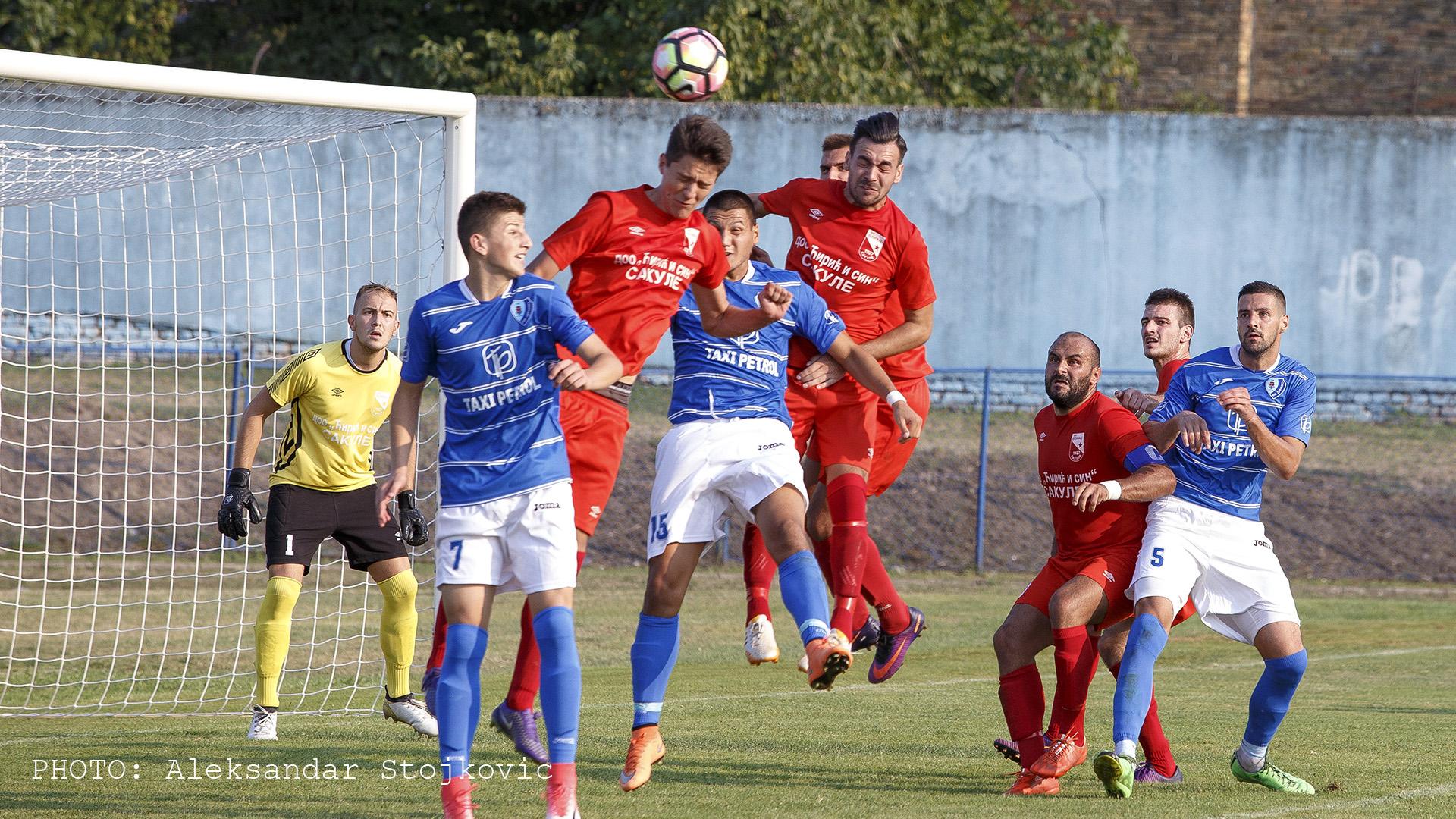 Dinamo Pančevo - Borac Sakule
