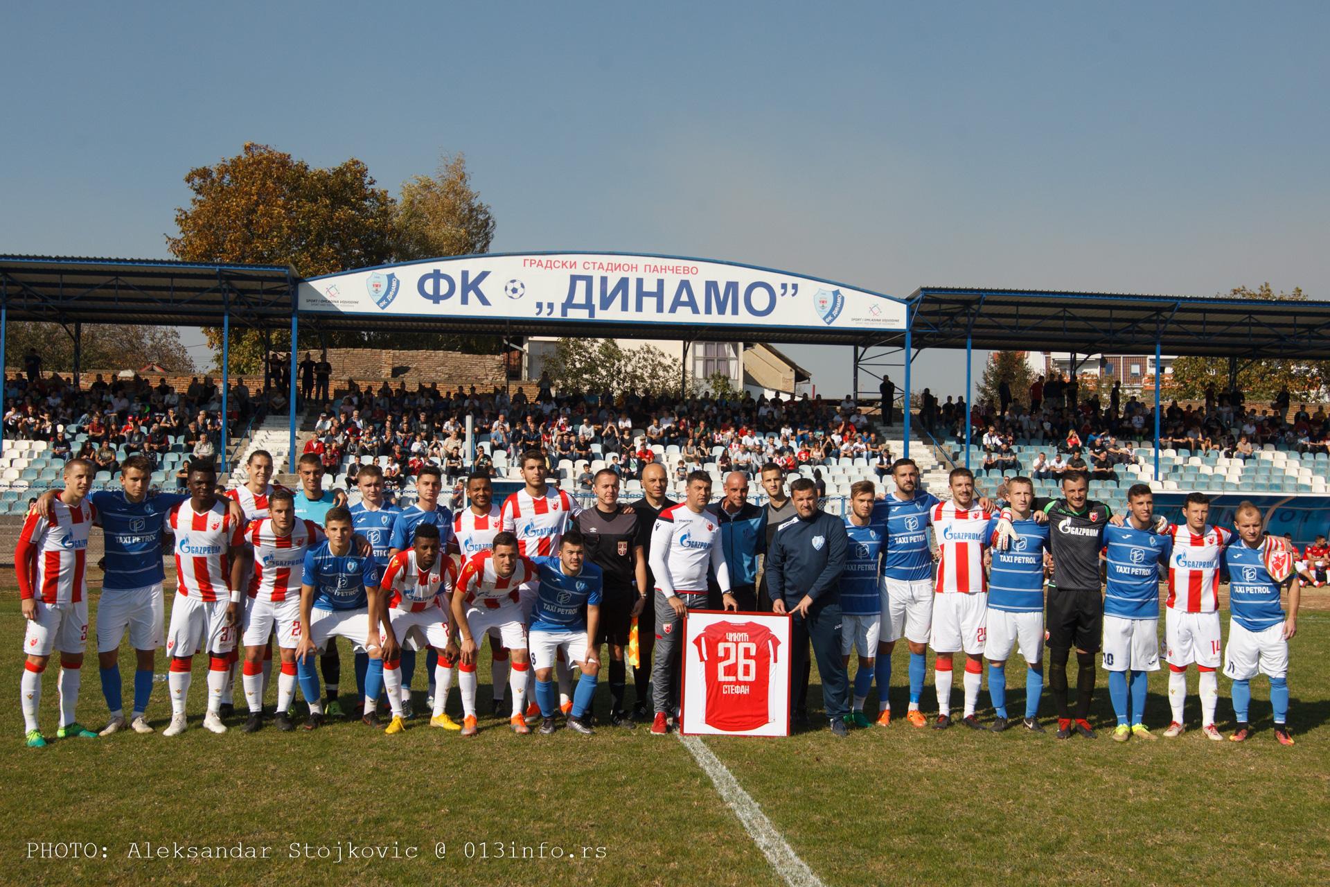Dinamo 1945 Pančevo - Crvena Zvezda