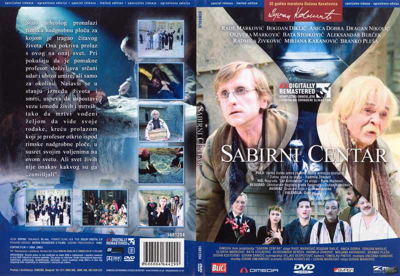 film-maj-09.jpg