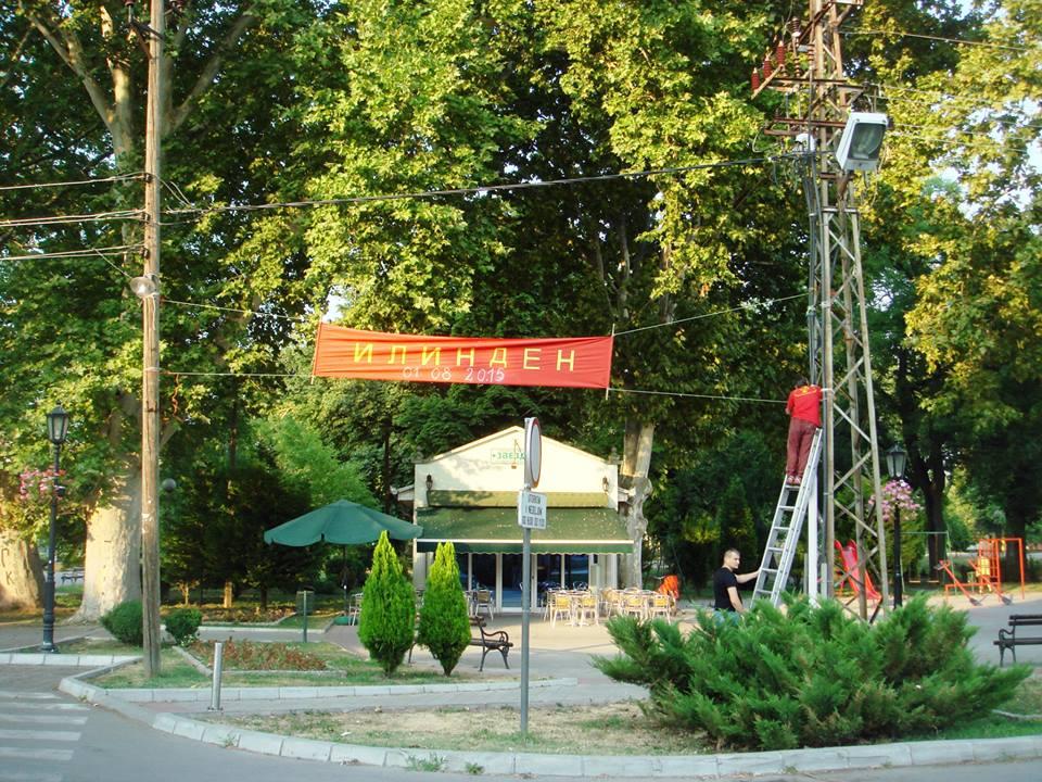 Ilinden u Kačarevu