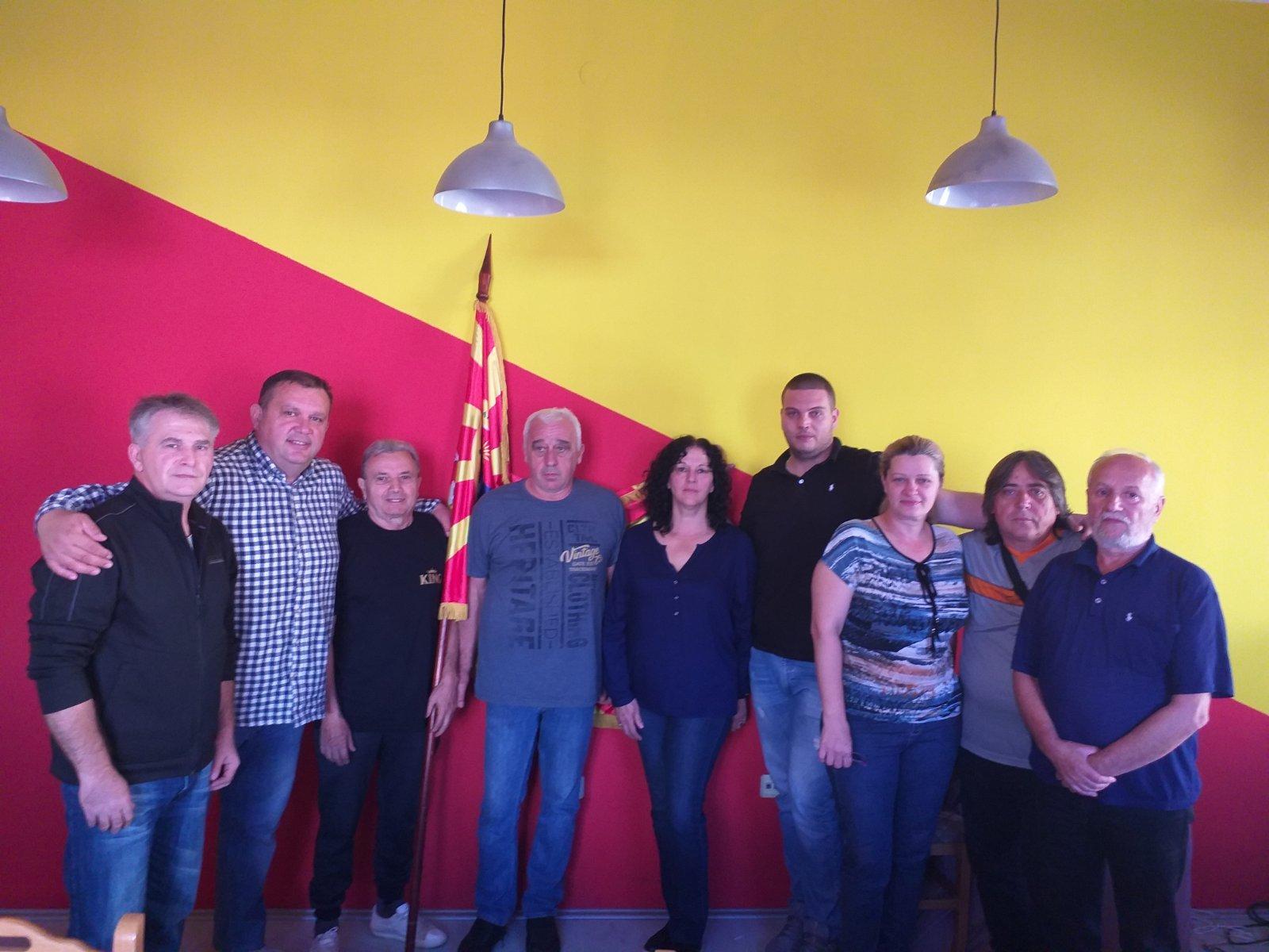 Demokratska partija Makedonaca u Pančevu
