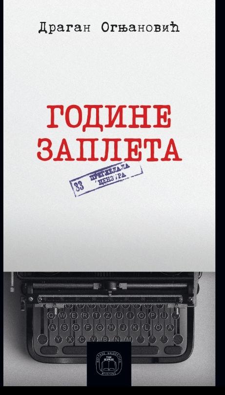 Korice knjige