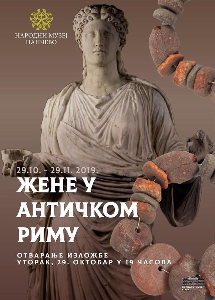"""Izložba """"Žene u antičkom Rimu"""" u Narodnom muzeju Pančevo"""