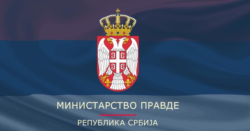 Ministarstvo pravde