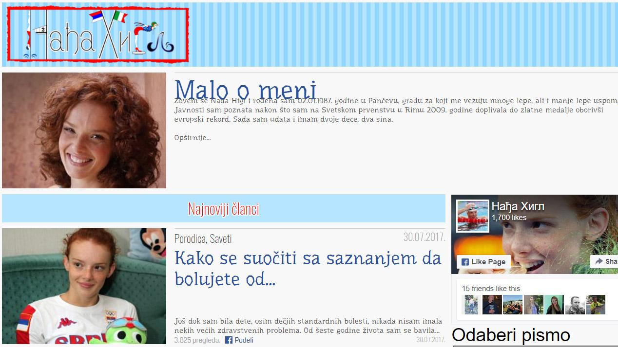Printscreen bloga Nađe Higl