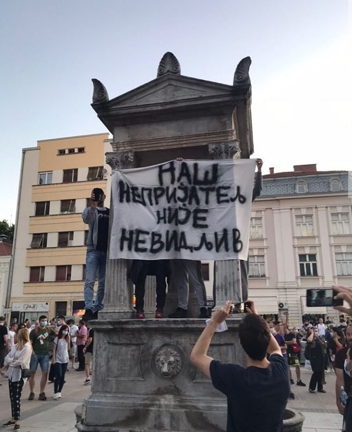 Niš protest četvrtak