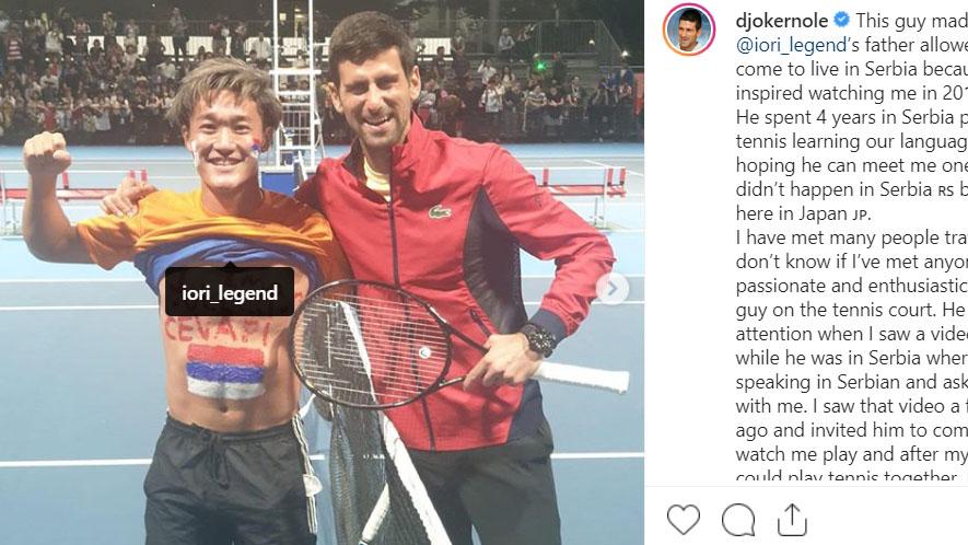 Novak Đoković i Japanac