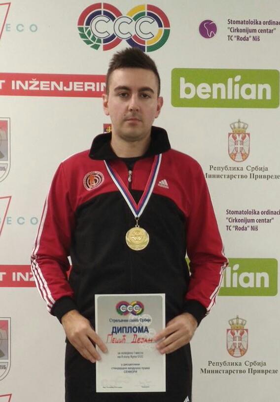 Dejan Pešić, drugo koloKupa SS Srbije