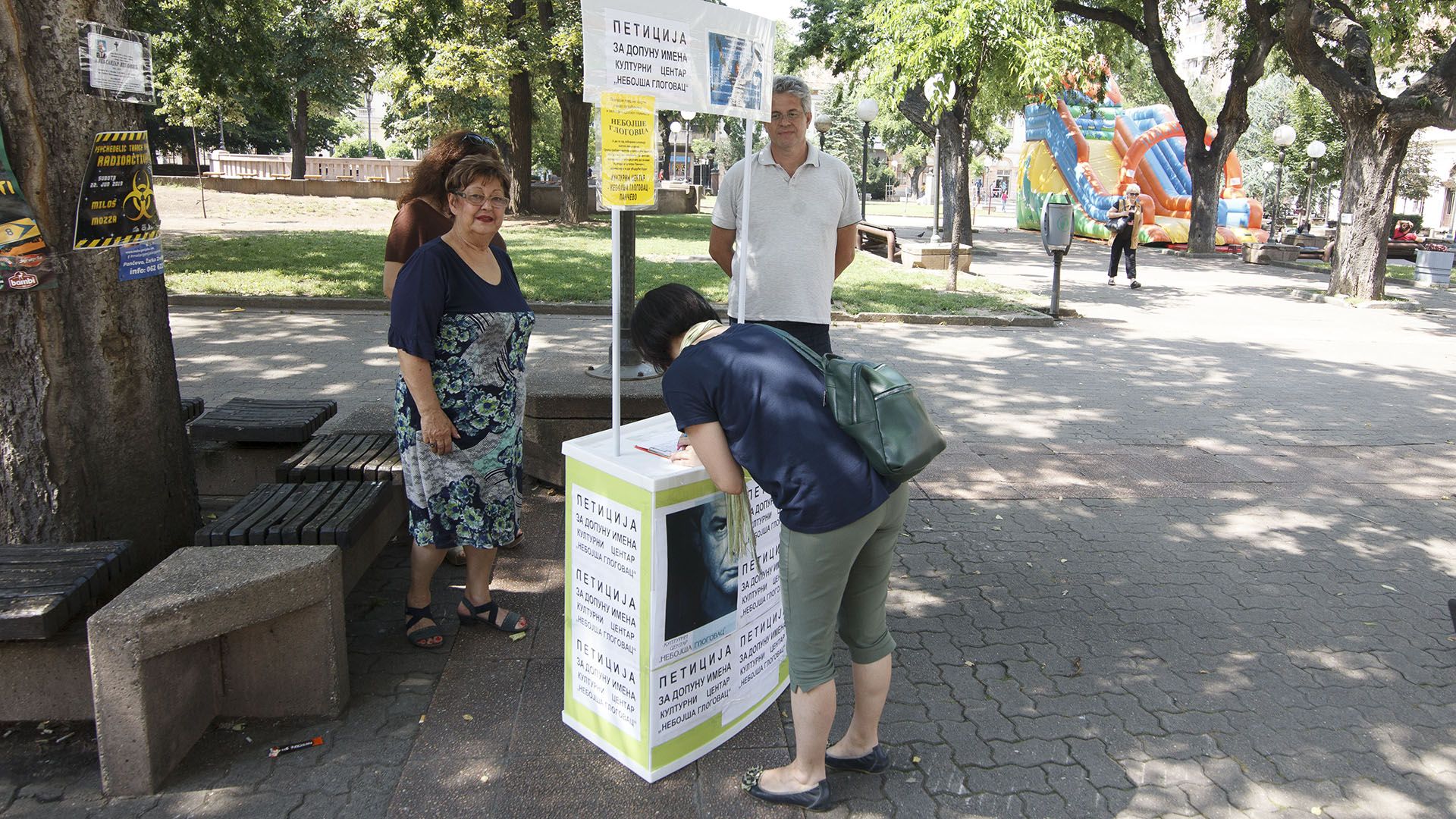 Peticija za dopunu imena Kulturnog centra Pančeva imenom Nebojše Glogovca