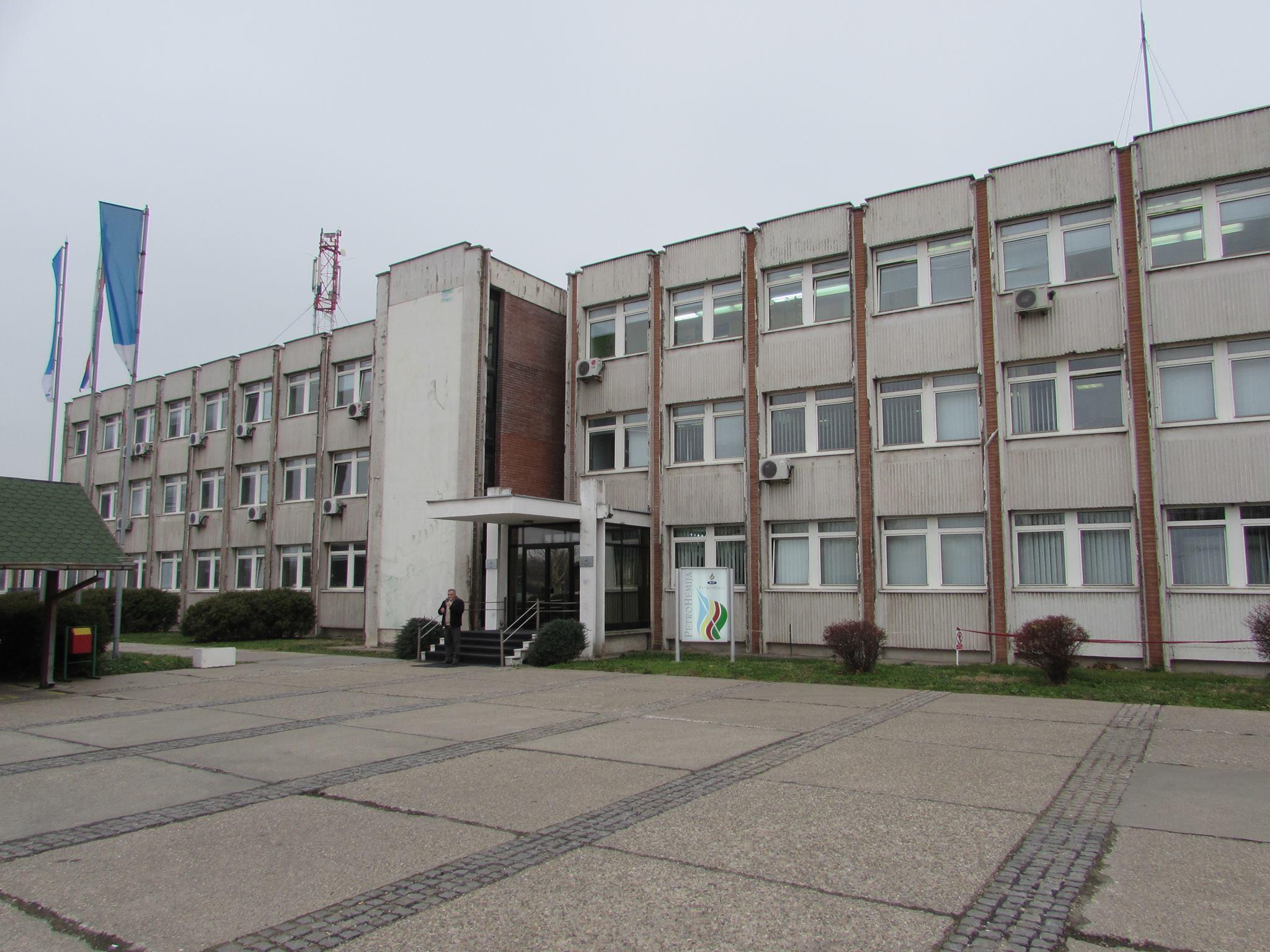 Petrohemija, upravna zgrada