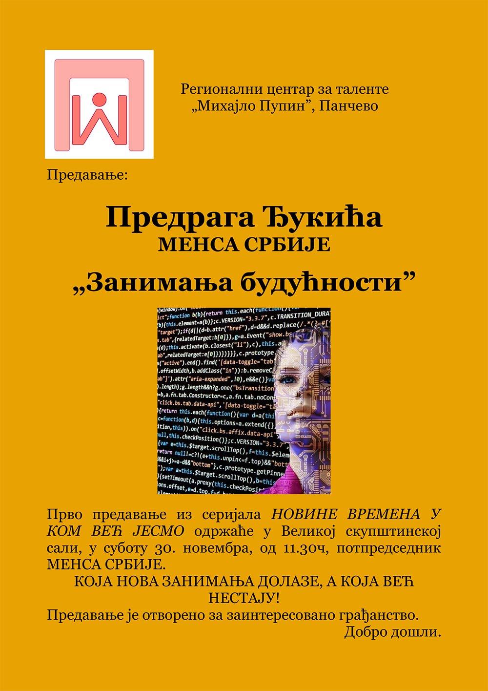 Plakat Predrag Đukić