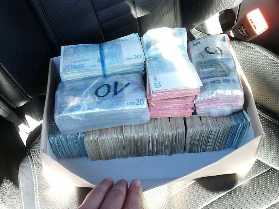 MUP Srbije novac