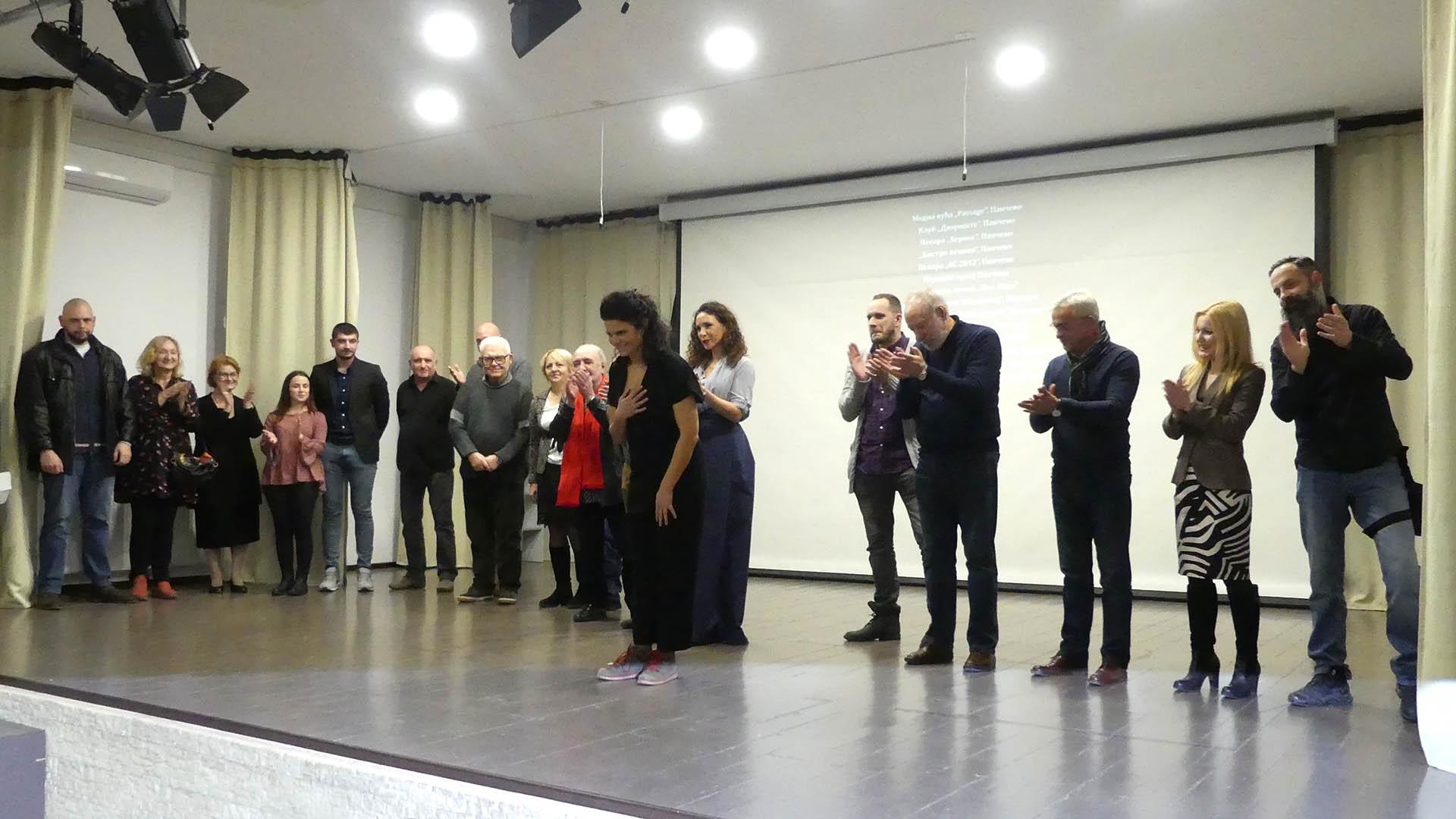 Premijera u Rumuniji Razbojnici Banata