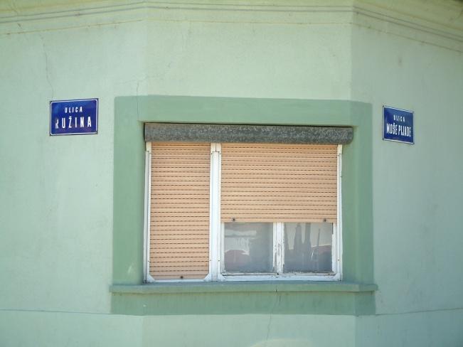 Ružina ulica Pančevo