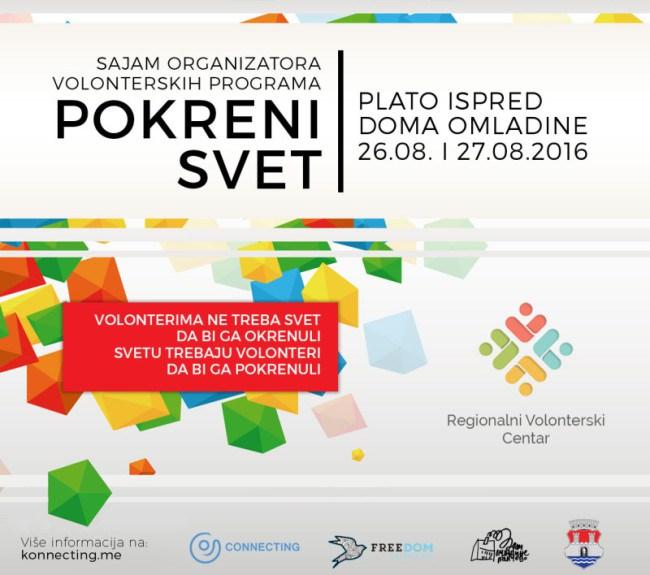 RVC Pančevo Freedom ART festival