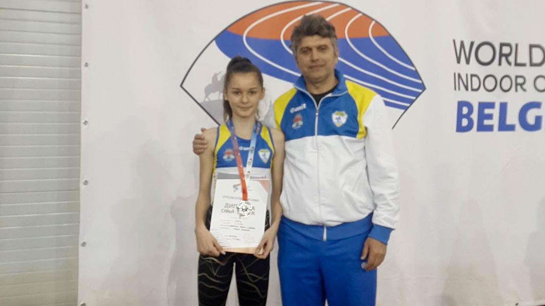 Sanja Marić i Cvele