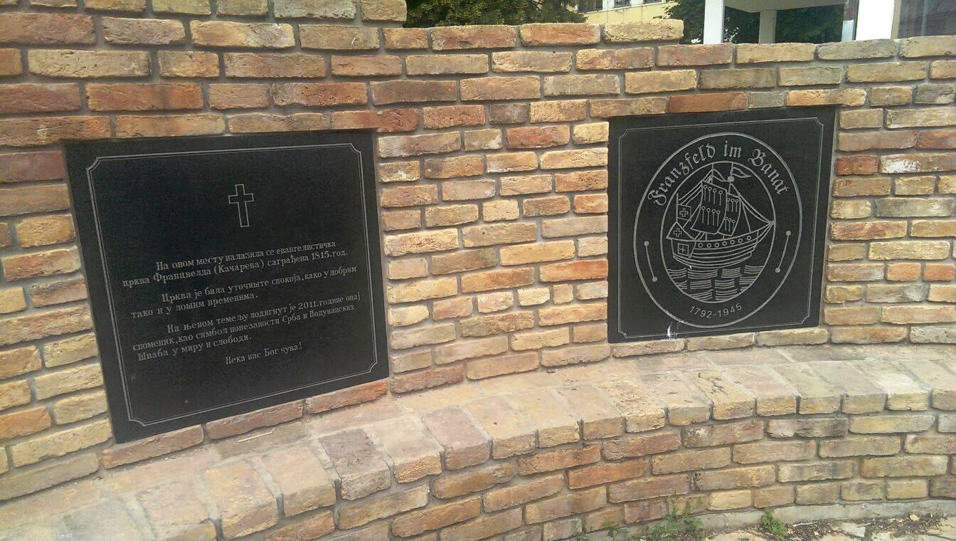 Ostaci evangelističke crkve