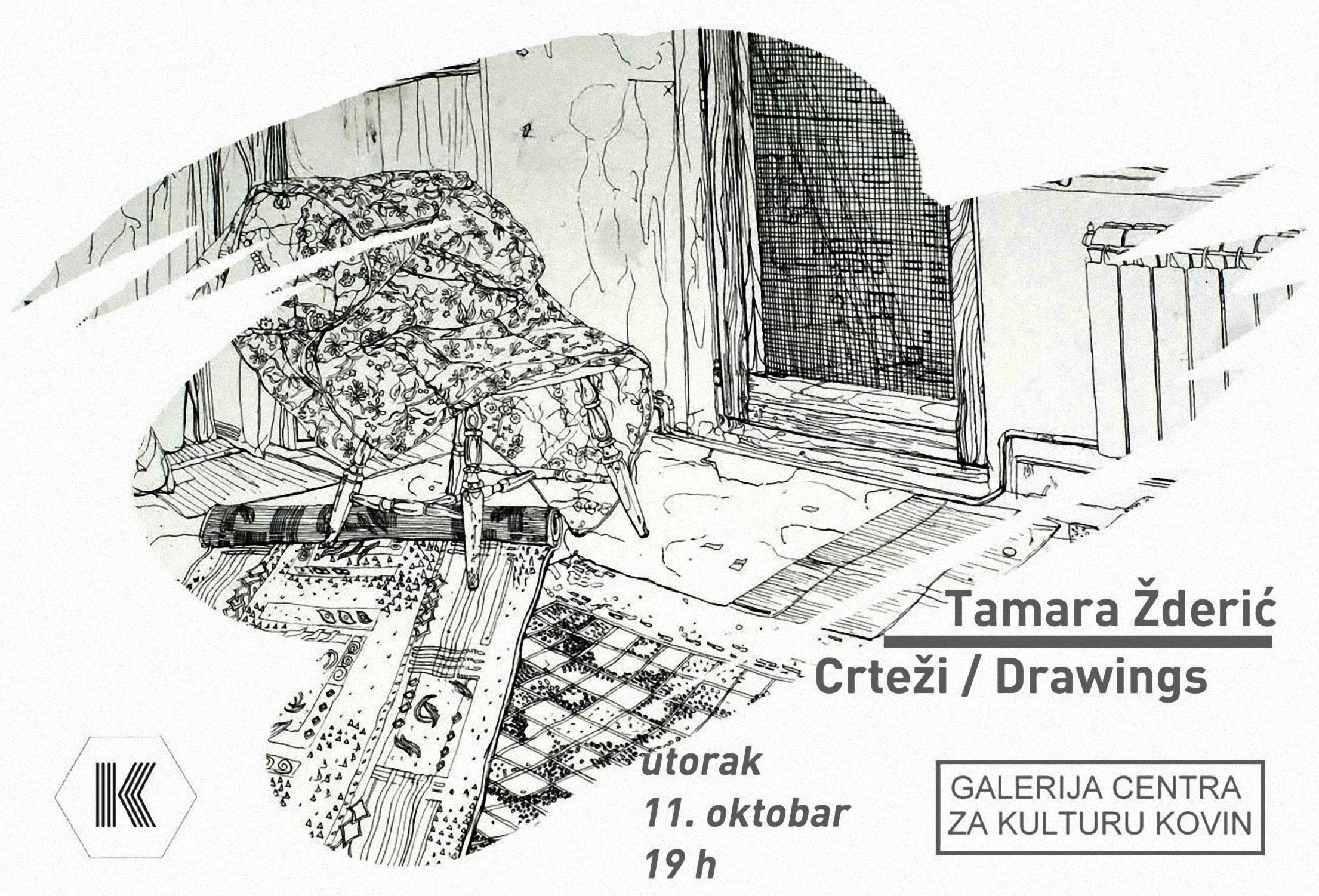 Tamara Žderić crteži