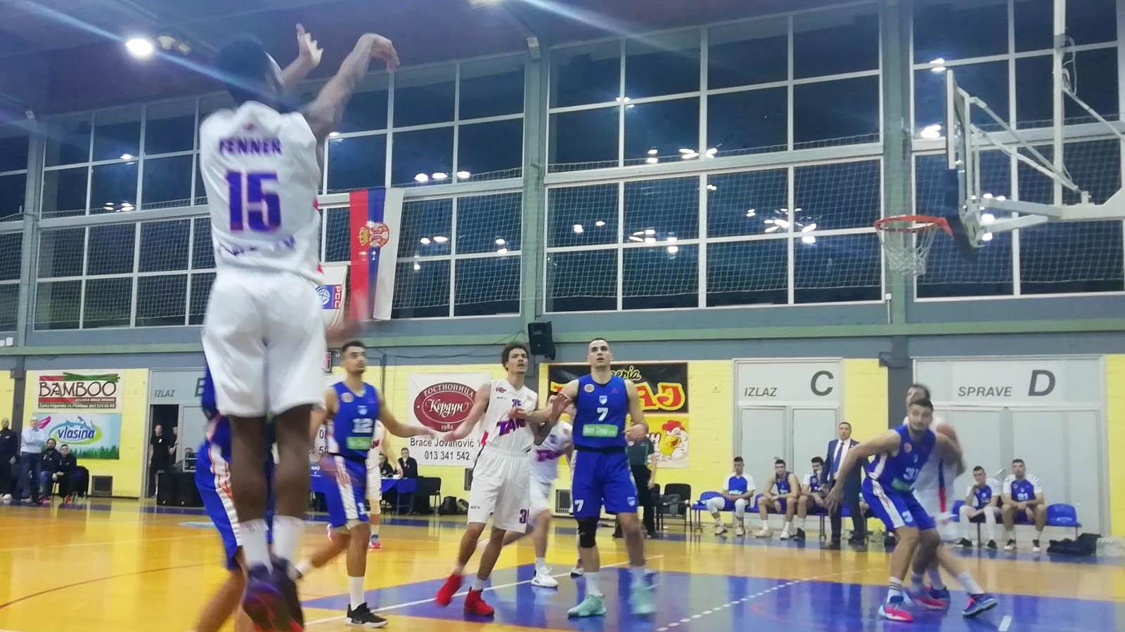 Tamiš Dunav košarka