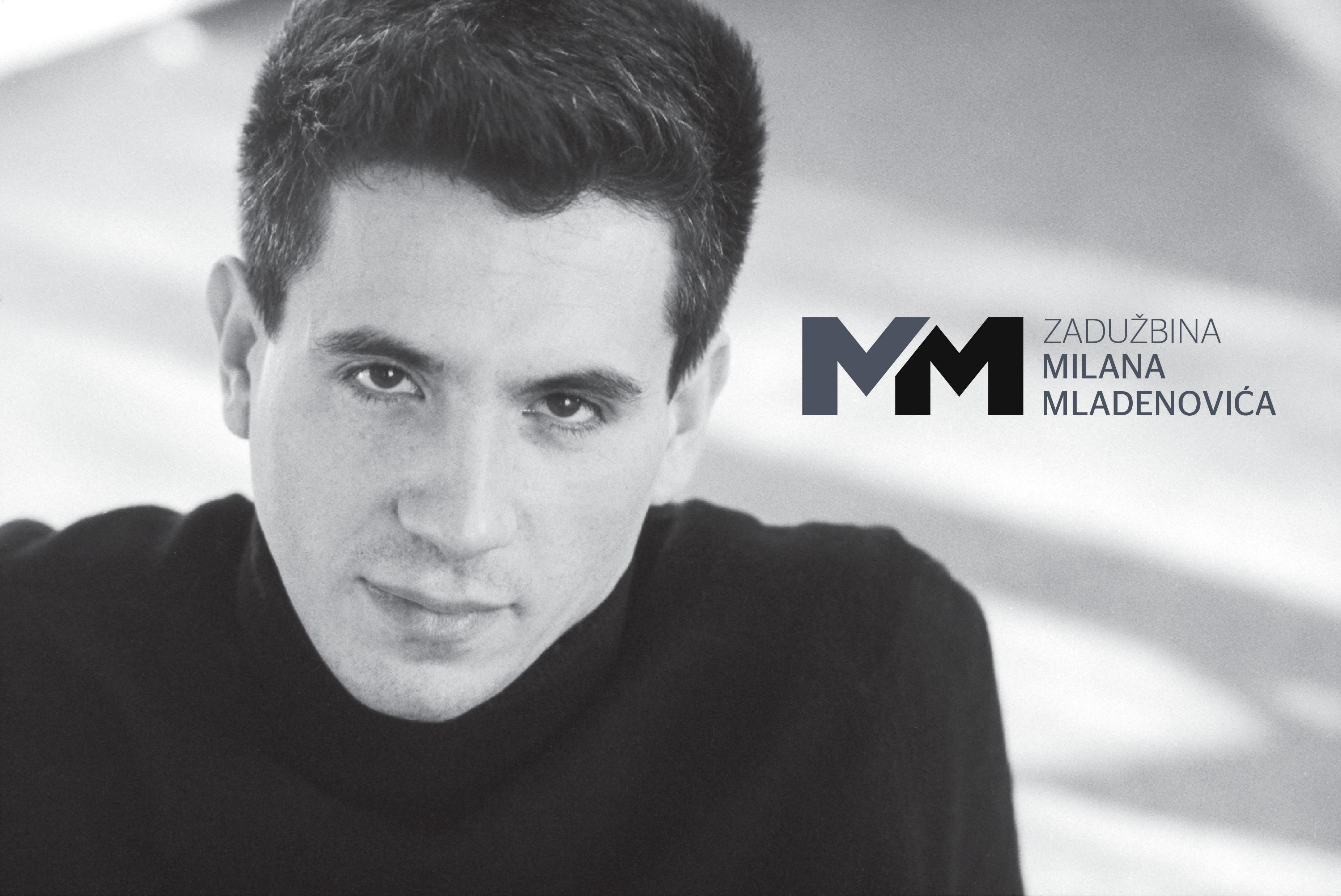Zadužbina Milan Mladenović