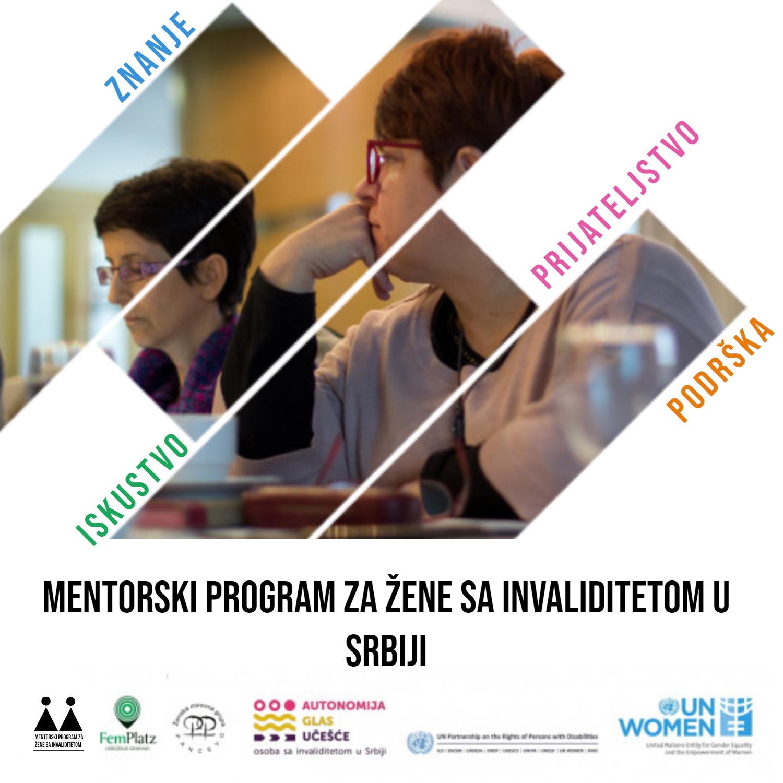 Mentorski program za žene sa invaliditetom