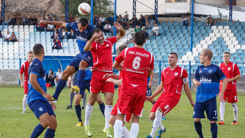 Dinamo Pančevo