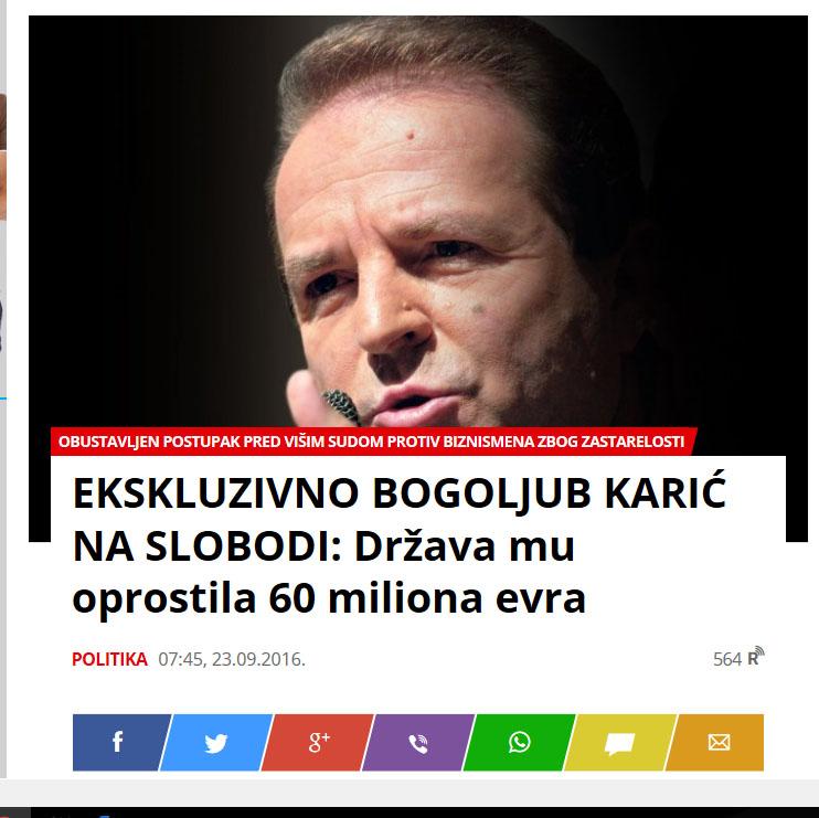 Karić Kurir