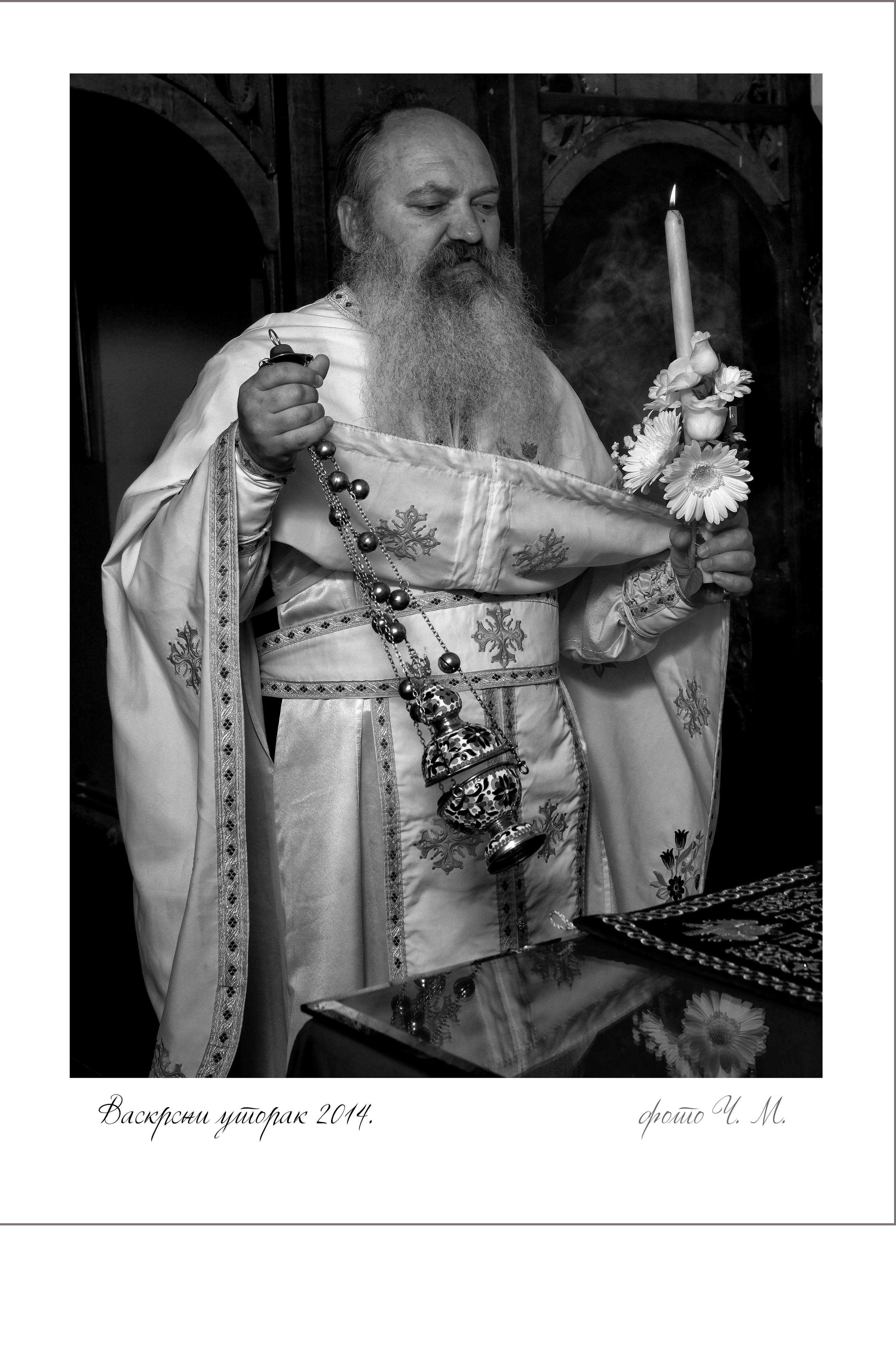 Otac Dimitrije