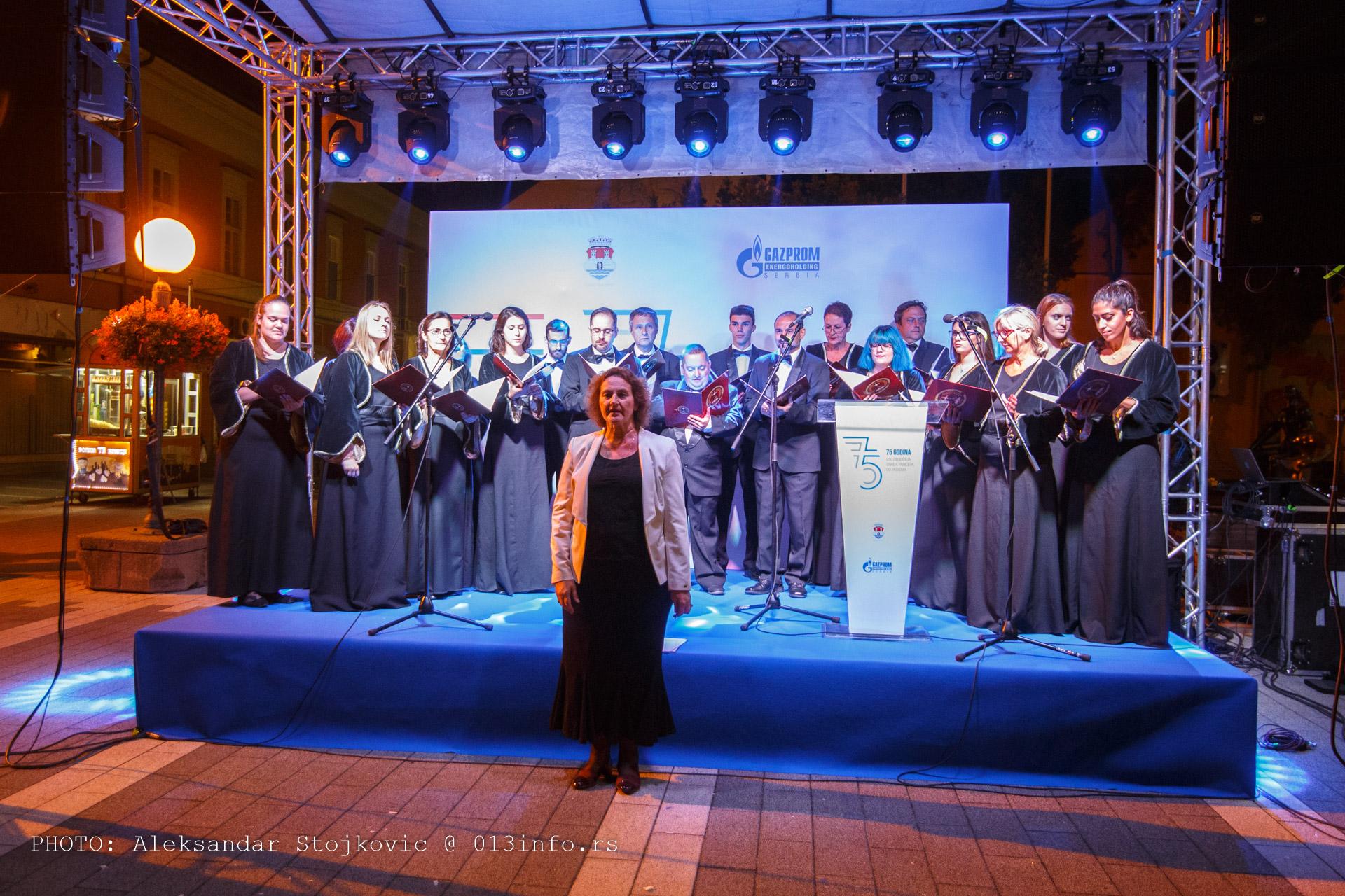 Koncert povodom 75 godina od oslobođenja Pančeva