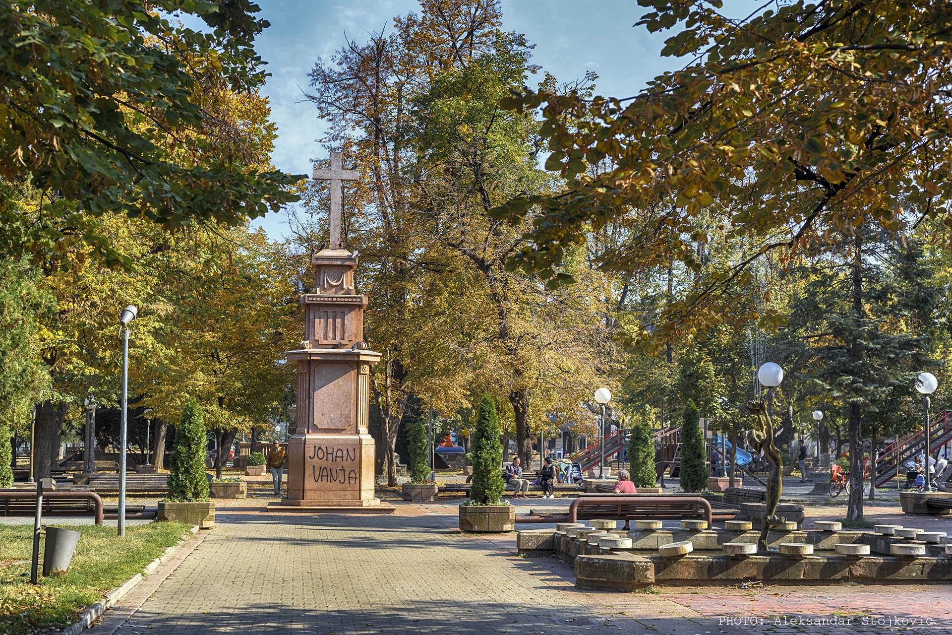 Krst u Gradskom parku u Pančevu