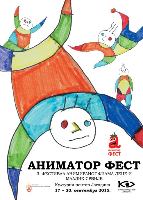 Plakat Animator fest