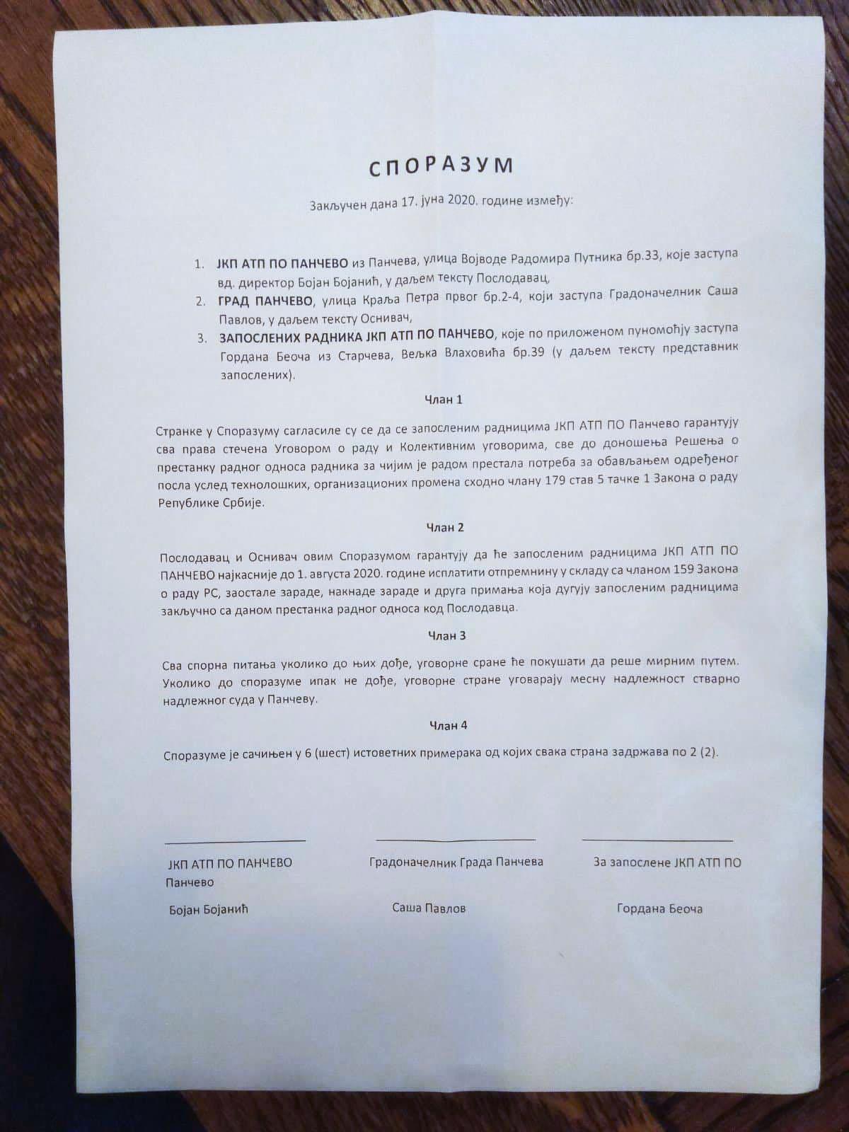 Sporazum 1