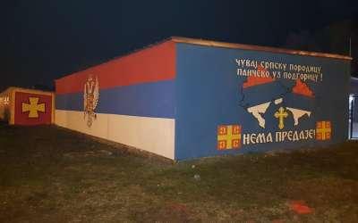 Mural Srpska zastava