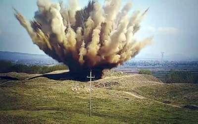 Uništavanje bombe