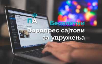 Pansej akcija sajtovi